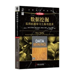 資料探勘:實用機器學習工具與技術, 3/e (Data Mining: Practical Machine Learning Tools and Techniques, 3/e)-cover