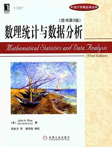 數理統計與數據分析(原書第3版)(Mathematical Statistics and Data Analysis,3E)-cover