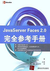 JavaServer Faces 2.0完全參考手冊-cover