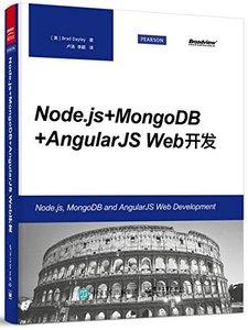 Node.js+MongoDB+AngularJS Web開發-cover