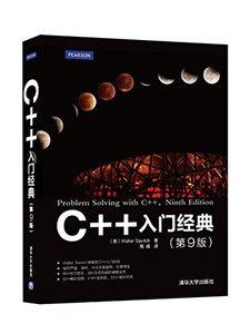 C++入門經典(第9版)-cover