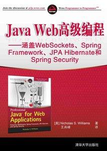 Java Web 高級編程 — 涵蓋 WebSockets、Spring Framework、JPA Hibernate 和 Spring Security-cover