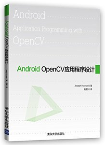 Android OpenCV應用程序設計-cover