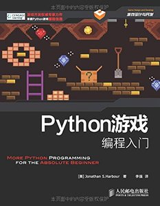 Python 遊戲編程入門 (More Python Programming for the Absolute Beginner)-cover