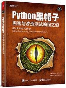 Python 黑帽子 (Black Hat Python: Python Programming for Hackers and Pentesters)-cover