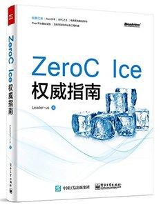 ZeroC Ice權威指南-cover