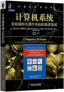 電腦系統(系統架構與操作系統的高度集成)-cover