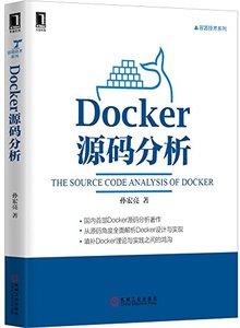 Docker 源碼分析-cover