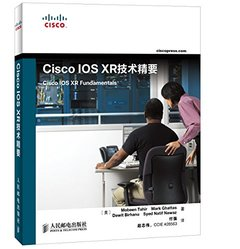 Cisco IOS XR技術精要