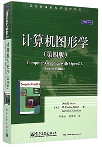 計算機圖形學, 4/e-cover