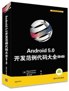 Android 5.0開發範例代碼大全(第4版)-cover