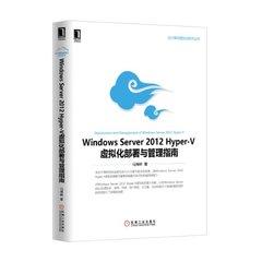 Windows Server 2012 Hyper-V 虛擬化部署與管理指南-cover