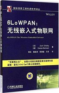 6LoWPAN:無線嵌入式物聯網-cover