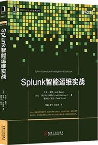 Splunk 智能運維實戰-cover