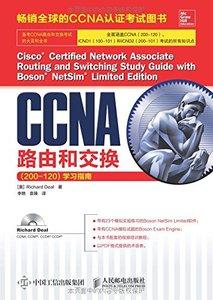 CCNA路由和交換<200-120>學習指南(附光盤)-cover