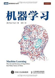 機器學習-cover