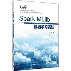 Spark MLlib機器學習實踐-cover
