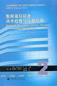 數據通信設備功率趨勢與冷卻應用-cover