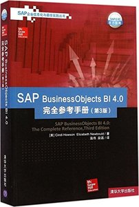 SAP BusinessObjects BI 4.0 完全參考手冊, 3/e-cover