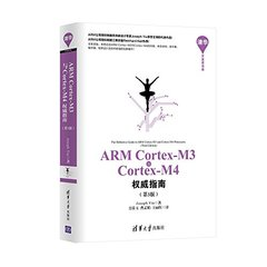 ARM Cortex-M3 與 Cortex-M4 權威指南, 3/e (The Definitive Guide to ARM Cortex-M3 and Cortex-M4 Processors, 3/e)-cover