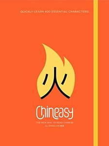 Chineasy: The New Way to Read Chinese (Hardcover)-cover