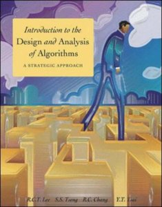 Introduction to the Design and Analysis of Algorithms (Paperback)-cover