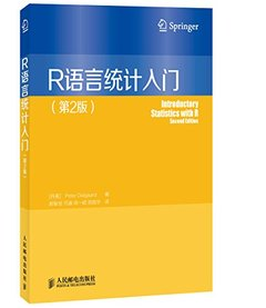 R 語言統計入門, 2/e (Introductory Statistics with R, 2/e)-cover
