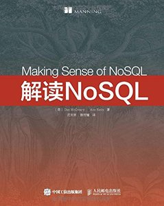 解讀 NoSQL-cover