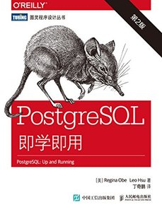 PostgreSQL 即學即用, 2/e (PostgreSQL: Up and Running: A Practical Introduction to the Advanced Open Source Database, 2/e)-cover