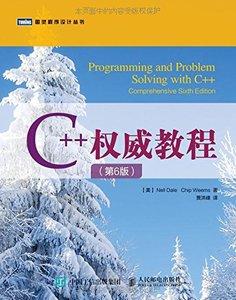 C++權威教程(第6版)-cover