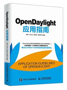OpenDaylight 應用指南-cover
