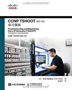 CCNP TSHOOT 300-135學習指南-cover