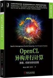 OpenCL 異構平行計算:原理、機制與優化實踐-cover