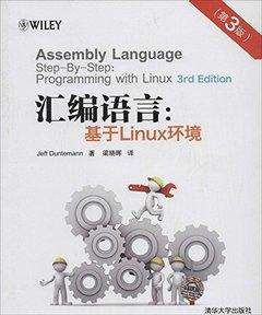 匯編語言:基於Linux環境, 3/e-cover