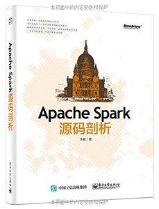 Apache Spark源碼剖析-cover
