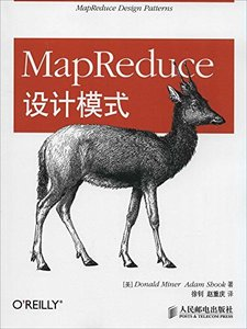 MapReduce 設計模式-cover