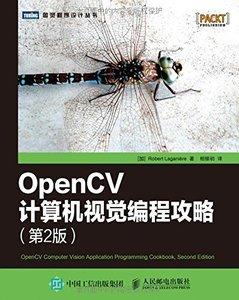 OpenCV 計算機視覺編程攻略, 2/e-cover