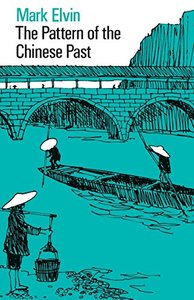 The Pattern of the Chinese Past (Paperback)-cover
