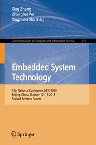 Embedded System Technology(Paperback)-cover