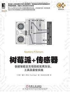 樹莓派+傳感器:創建智慧交互項目的實用方法、工具及最佳實踐-cover