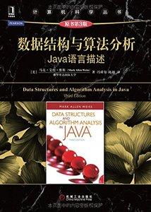 資料結構與演算法分析:Java 語言描述 (Data Structures and Algorithm Analysis in Java, 3/e)-cover