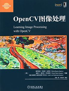 OpenCV 影像處理-cover