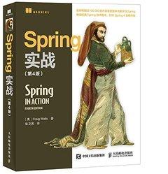 Spring 實戰, 4/e (Spring in Action, 4/e)-cover