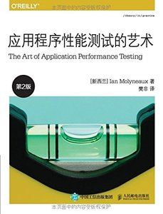 應用程式性能測試的藝術, 2/e (The Art of Application Performance Testing: From Strategy to Tools, 2/e)-cover