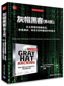 灰帽駭客:正義駭客的道德規範、滲透測試、攻擊方法和漏洞分析技術, 4/e (Gray Hat Hacking: The Ethical Hacker's Handbook)-cover