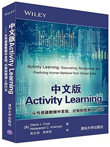 Activity Learning — 從傳感器資料中發現、識別和預測人的行為 (簡體中文版)(Activity Learning: Discovering, Recognizing, and Predicting Human Behavior from Sensor Data)-cover