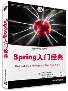 Spring 入門經典 (Beginning Spring)-cover