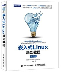 嵌入式 Linux 基礎教程, 2/e (Embedded Linux Primer: A Practical Real-World Approach, 2/e)-cover