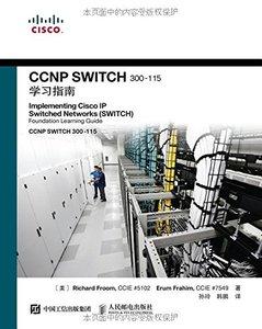 CCNP SWITCH 300-115 學習指南-cover