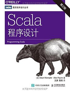 Scala 程式設計, 2/e (Programming Scala: Scalability = Functional Programming + Objects, 2/e)-cover
